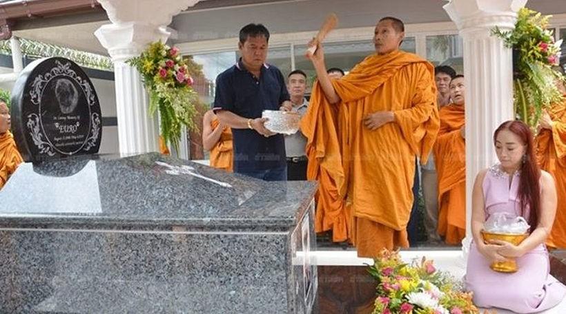 Тайская семья потратила 1,5 млн батов на похороны собаки