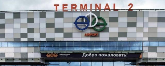 В аэропорту «Уфа» задержали рейс из-за пьяного пассажира