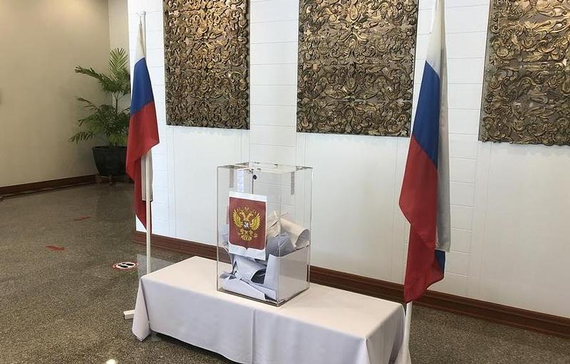 Досрочное выездное голосование на выборах депутатов Государственной Думы завершилось в  Паттайе