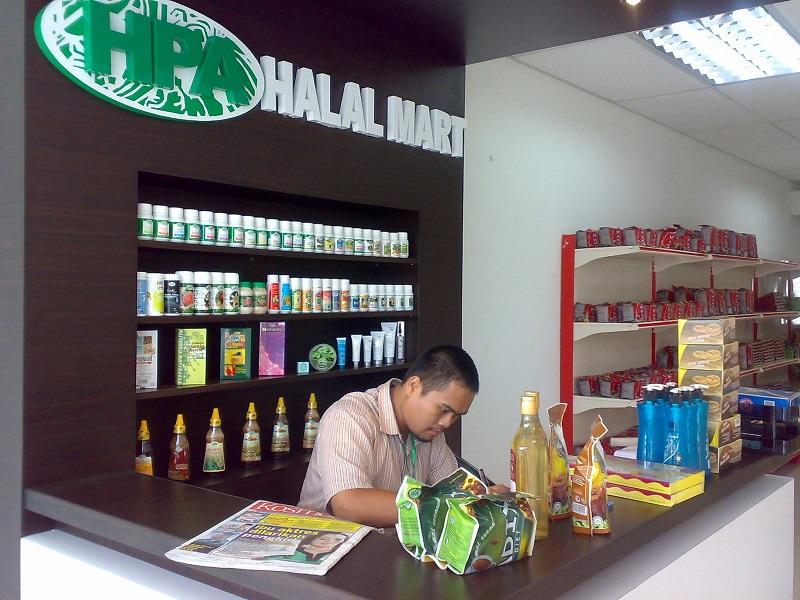 Камбоджа планирует совместно с Индонезией производить халяльные продукты