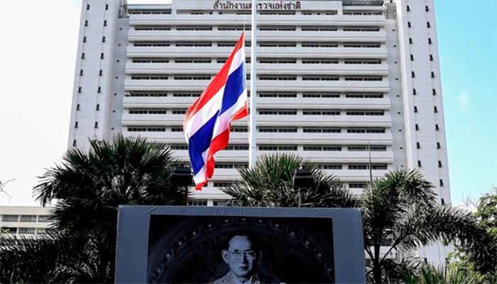 Траурный период в Таиланде завершается в ночь на 29 октября