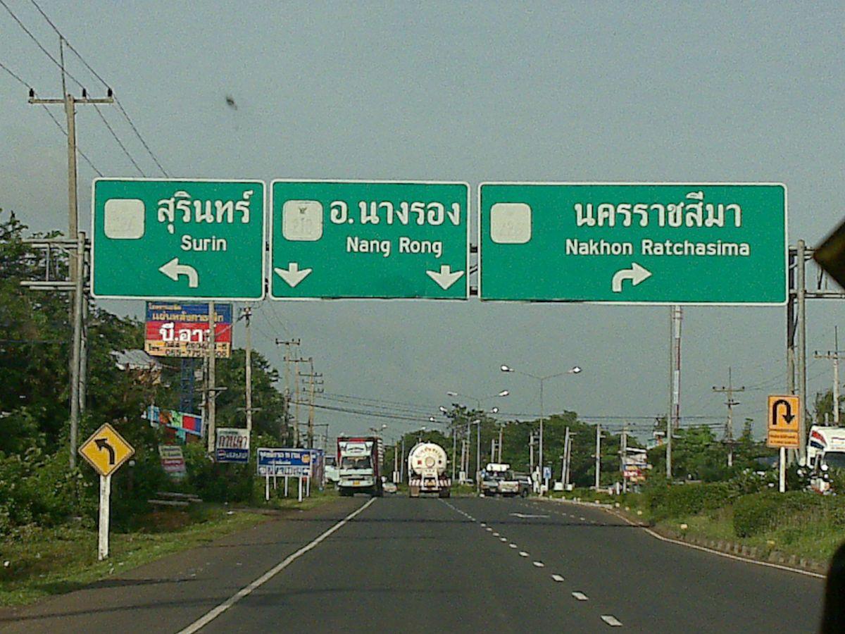 Необычная авария случилась в Бан Кут Ной