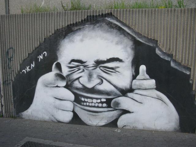 Рами Меири: искусство в свободном режиме