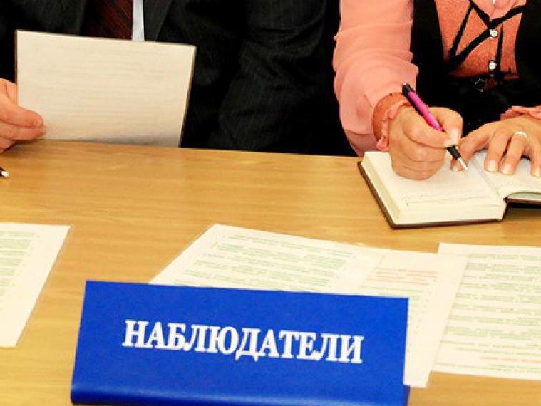 Российские депутаты посетят Камбоджу в качестве международных наблюдателей на выборах