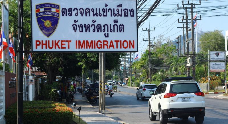 В Иммиграционном бюро Пхукета заработал сервис Drive Thru