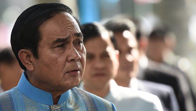 СМИ: премьер Таиланда отложил официальный визит в США