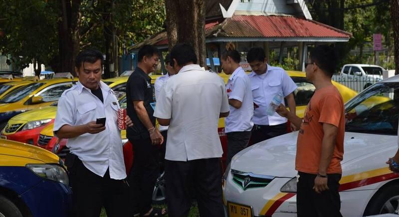 Таксисты подали жалобу на «астрономические» парковочные сборы в аэропорту