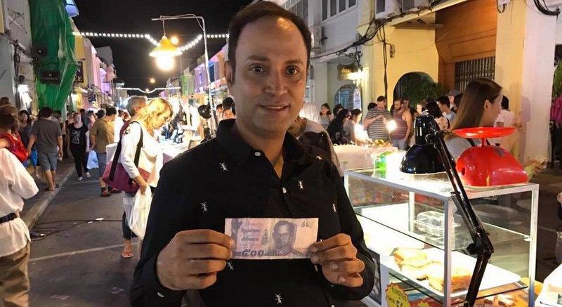 На Пхукете появились фальшивые банкноты в 500 бат