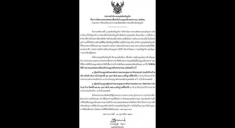 Водителей такси и минивэнов призвали получить коммерческие лицензии