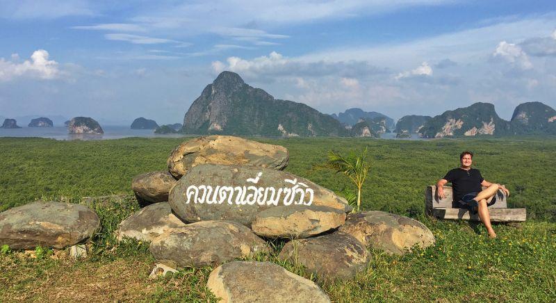 Куан-Та-Ием: чудные виды и отсутствие туристов