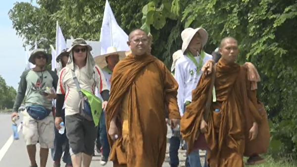"""В Таиланде сторонники декриминализации марихуаны вышли на """"Марш каннабиса"""""""