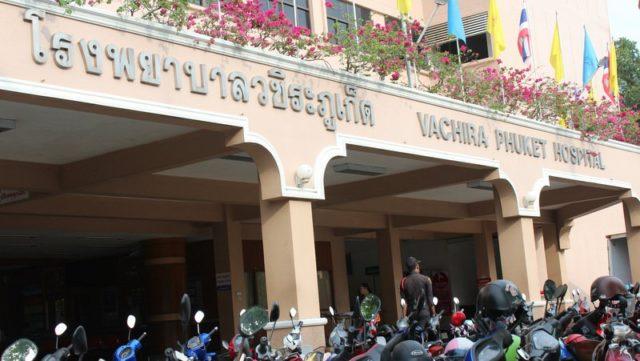 Больница Вачира Пхукет начнет взимать плату за обслуживание в нерабочее время