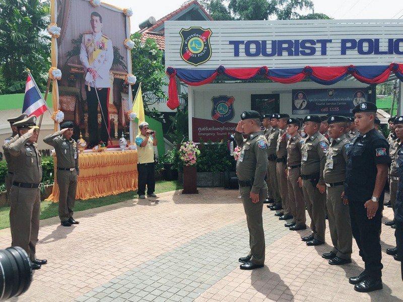 Мобильный центр Туристической полиции Пхукета открыли в Камале