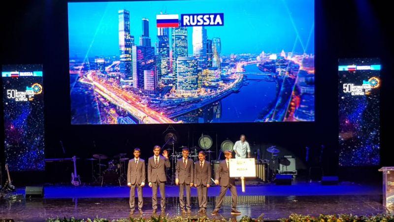 Школьники из России и Таиланда взяли по пять медалей на Международной олимпиаде по физике