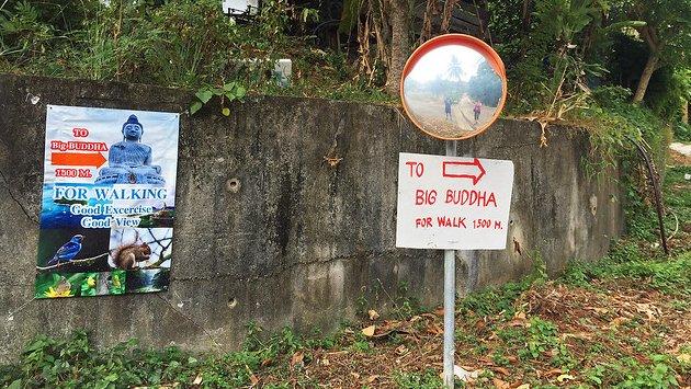 Пеший подъем к статуе Большого Будды