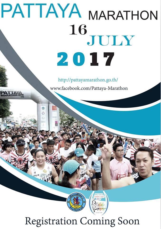 Pattaya Marathon 2017 - 16.07