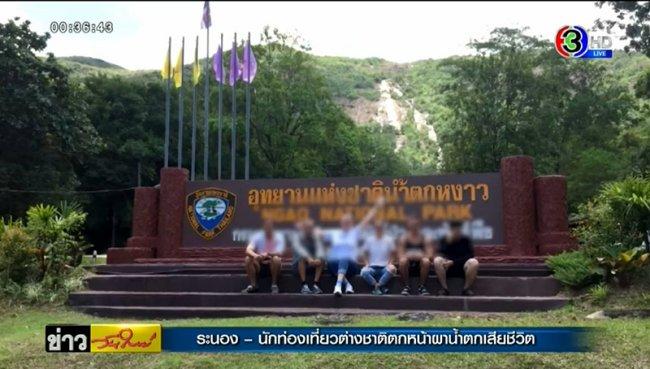 В Таиланде гражданин Узбекистана погиб, сорвавшись с крутого обрыва