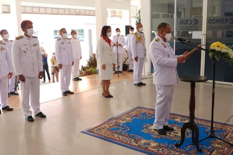 На Пхукете прошла церемония в память о Короле Пхумипоне Великом (Раме IX)