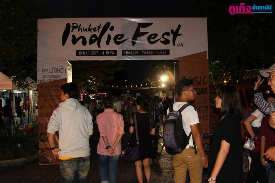 Phuket Indie Fest 2017