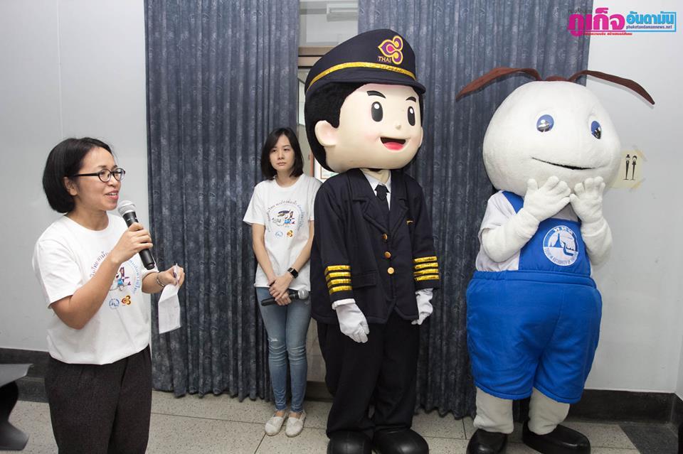 """Управление по туризму Таиланда (ТАТ) совместно с Thai Airways провели экскурсию """"Международный молодежный тур - Бангкок - Пхукет"""" в поддержку  кампаний по защите окружающей среды"""