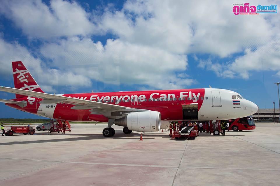 Первый рейс между Пхукетом и Паттайей  запущен 30 марта. На праздничной церемонии присутвовали представители СМИ и официальные представители аэропортов