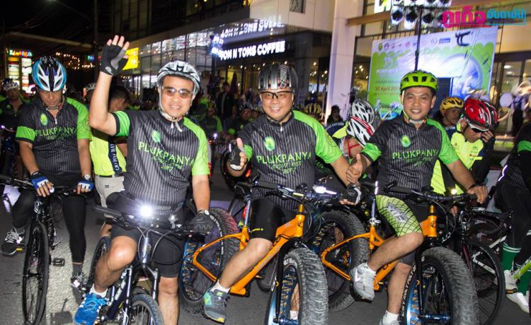 30 May Plukpanya Night Ride