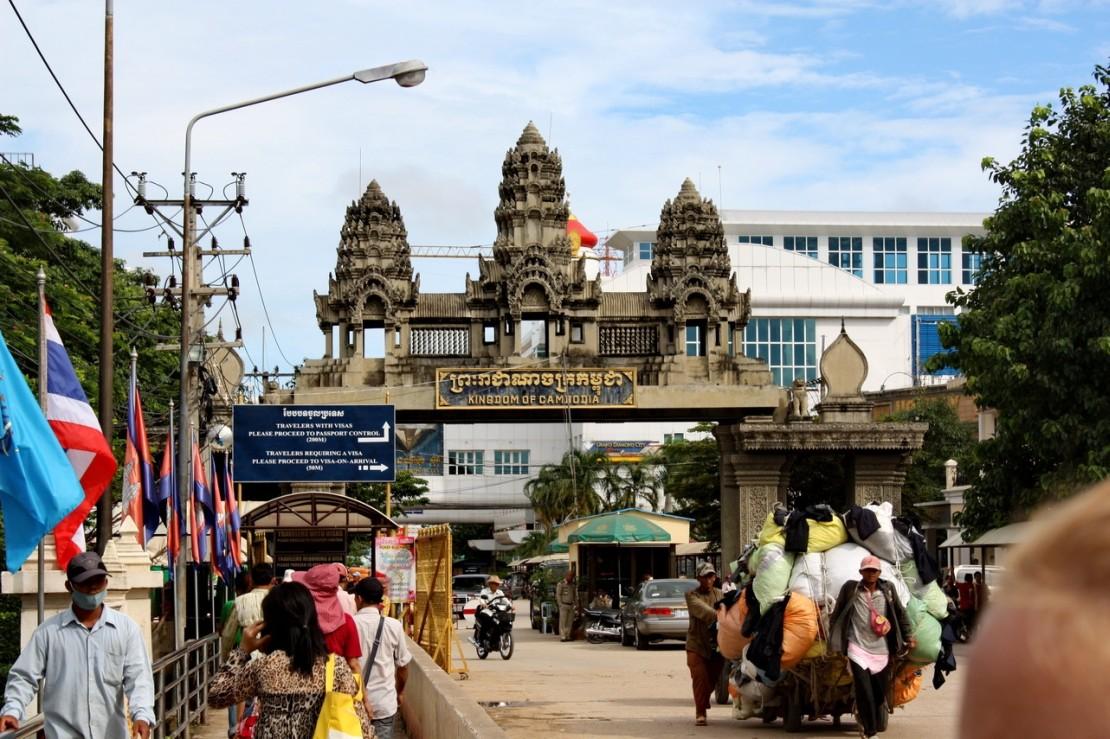 Своими глазами - Тайланд и Камбоджа