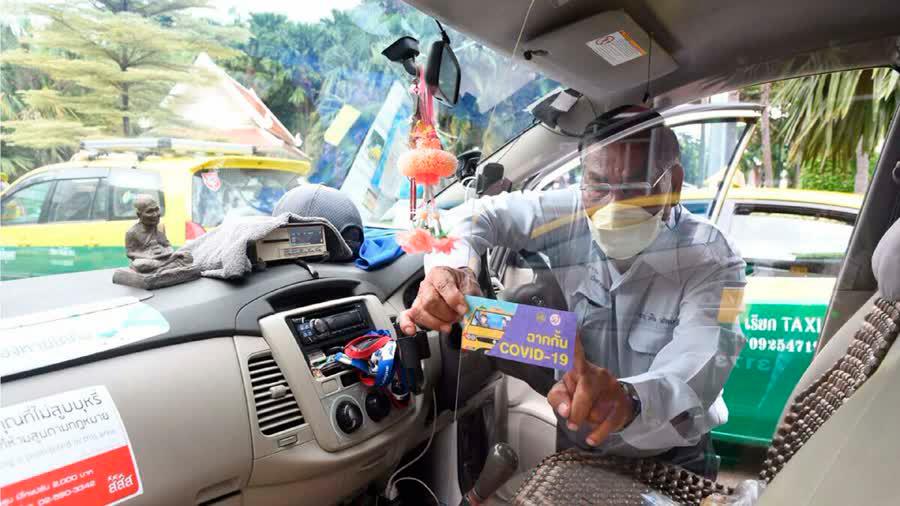 Бангкок устанавливает перегородки в столичных такси