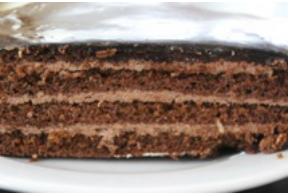 Торт Прага (1 кг.)
