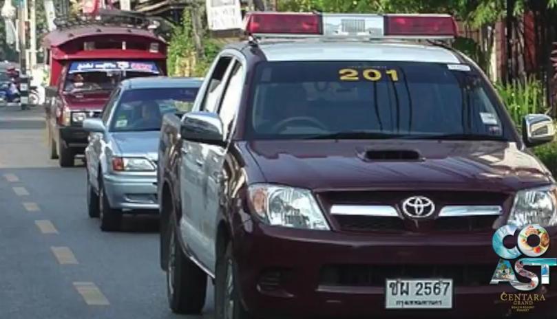 Truck plows traffic, little girl shoots sister, counterfeit dollars