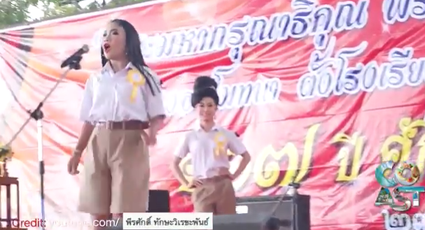 Loan shark gang, Bang Khu Underpass, Cross-dressing school pageant
