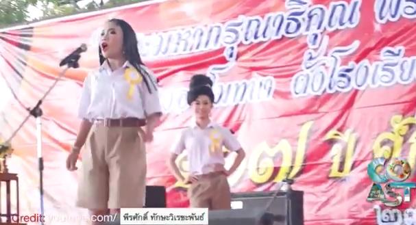 Loan shark gang, Bang Khu Underpass, Cross-dressing school pageant