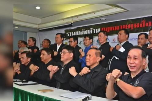 Phuket corruption, dancing cop, air fare increase?