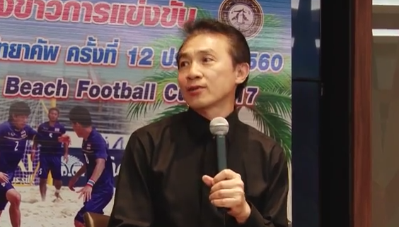 Pattaya Beach Football Press Conference 2017