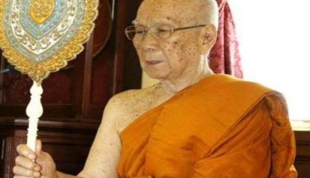 Новый патриарх в Таиланде
