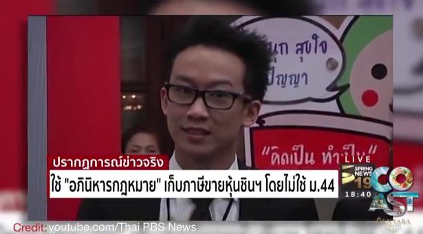 Hospital robots, Thaksin's taxes, fatal cow crash