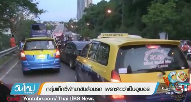 Hospital stabbing, Taxi vs Uber, and lese majeste