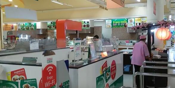 Таиланд Самуи Ламай Чего нельзя делать в супермаркете Теско Лотус