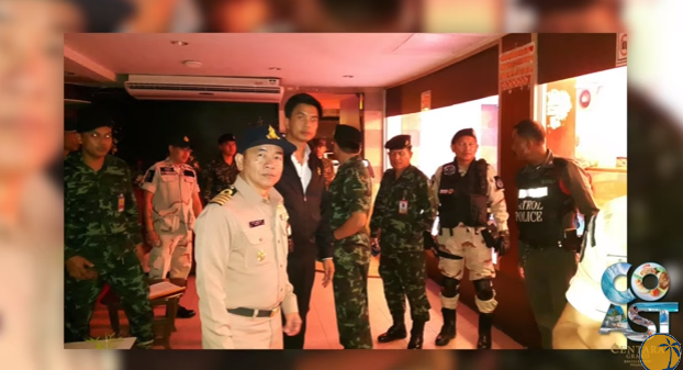 4.8 million baht phone number, LINE teme park, & school bribes