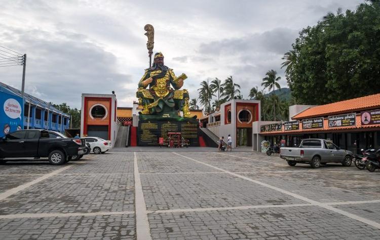 Гуань Юй на Samui - святилище для общения поколений