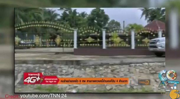 Parasailing halted pending mandatory safety training and Krabi Mass Murder