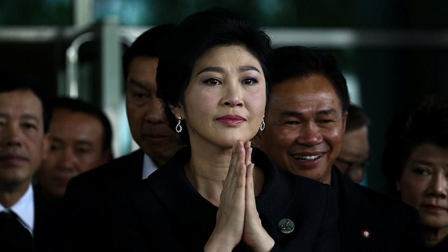 В Таиланде началась конфискация активов бывшего премьер-министра