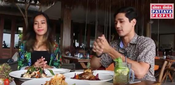 Papillon Restaurant @ U Pattaya