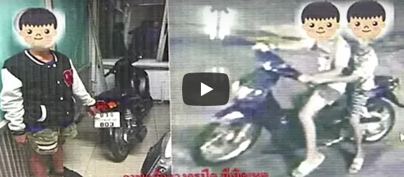 13-year-old motorbike thief? Butt whitening cream! Annoying pick-up trucks