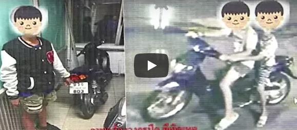 13-year-old motorbike thief? Butt whitening cream! Annoying pick-up trucks
