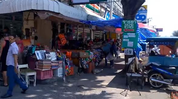 #Таиланд #Паттайя #2018 #обзор цен на рынке ! #Pattaya 2018 review of prices on the #market