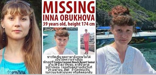 В Таиланде видели женщину, похожу на пропавшую в апреле россиянку