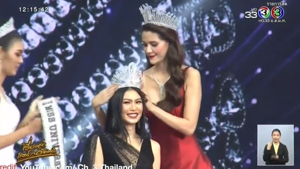 'Central Patong' rises! Trapped boys to dive out? Miss Universe Thailand! || Phuket