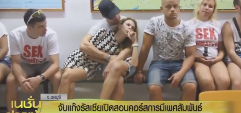 «Вину не признаю»: как в Таиланде судят Рыбку
