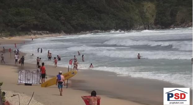 Nai Harn croc search! Murder suspect shot? Lunar eclipse coming!    Phuket